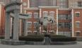 China International School